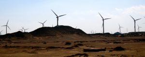 Publication: Wind and Solar Energy for Economic Development in Egypt